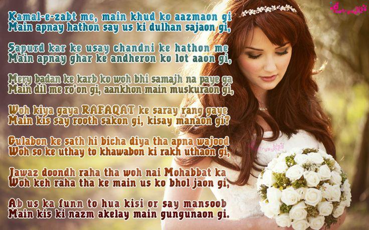 Sad Judai Ghazal Shayari Kamal-e-zabt me main khud ko aazmaon gi By Poetrysync