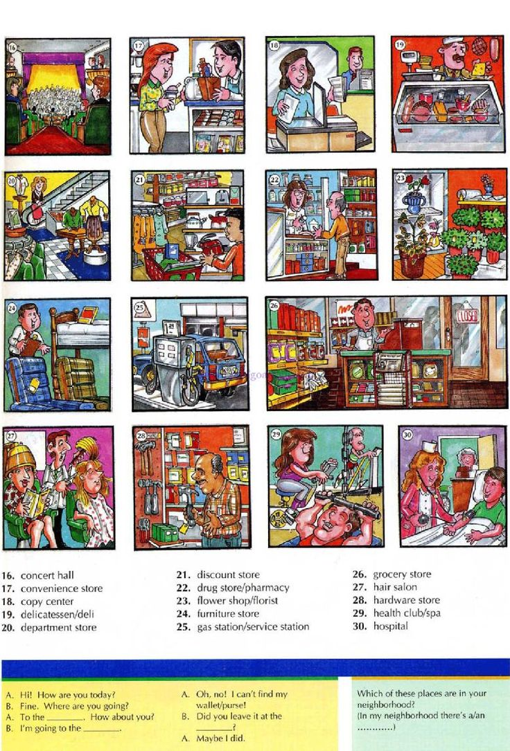 31 - PLACES AROUND TOWN 1B - Pictures dictionary - English Study, explanations, free exercises, speaking, listening, grammar lessons, reading, writing, vocabulary, dictionary and teaching materials
