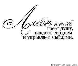 Надписи к дню Святого Валентина.