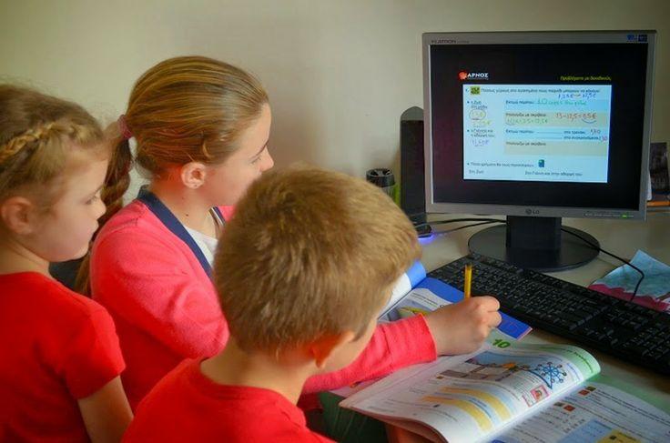 ΟΛΑ FREE: Το πρώτο δωρεάν διαδικτυακό Οικουμενικό Σχολείο γι...
