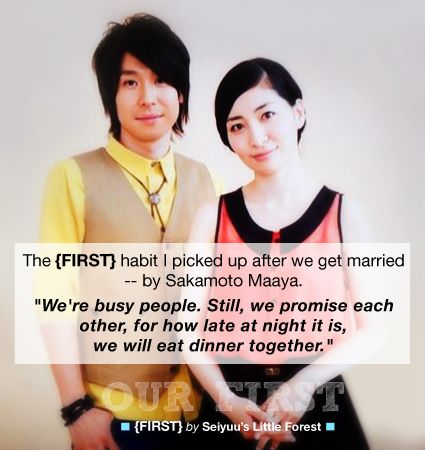 Our {FIRST} featuring Suzumura Kenichi and Sakamoto Maaya. for zefanya15, I was doing Suzumura Kenichi when your messages come! And one fact turn into four… (still have more, but maybe another...