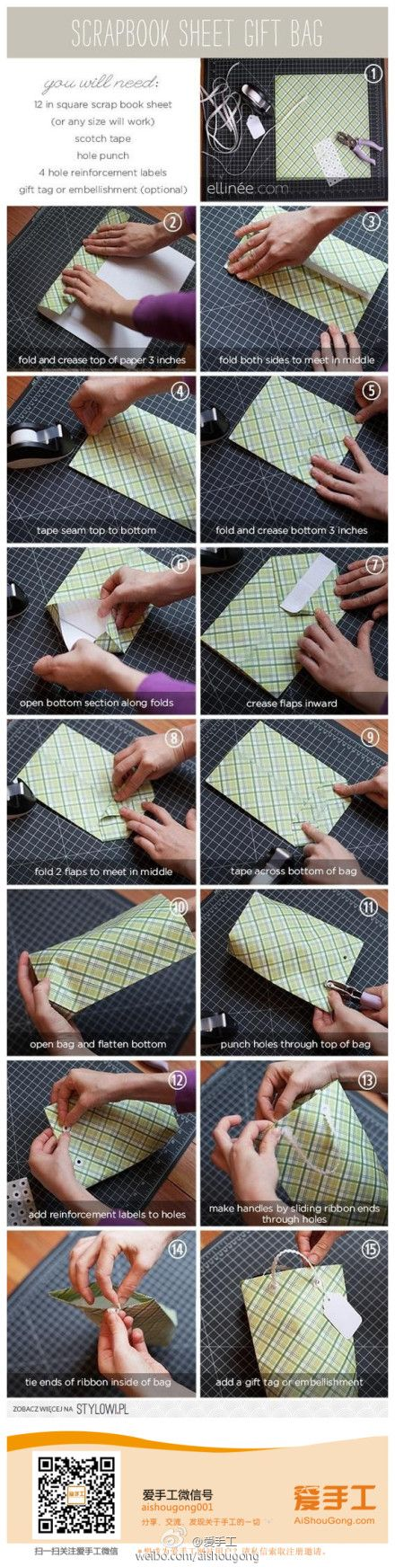 How to make simple paper bag.