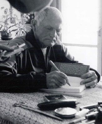 Bohumil Hrabal (1914 – 1997) was a Czech writer, regarded by many Czechs as one of the best writers of the 20th century.