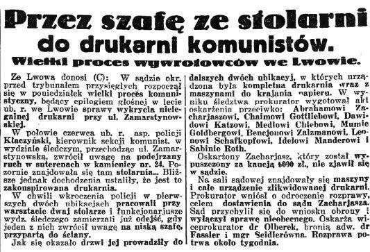 """Artykuł z """"Ilustrowanego Kuriera Codziennego"""" (4 grudnia 1935 r.)."""