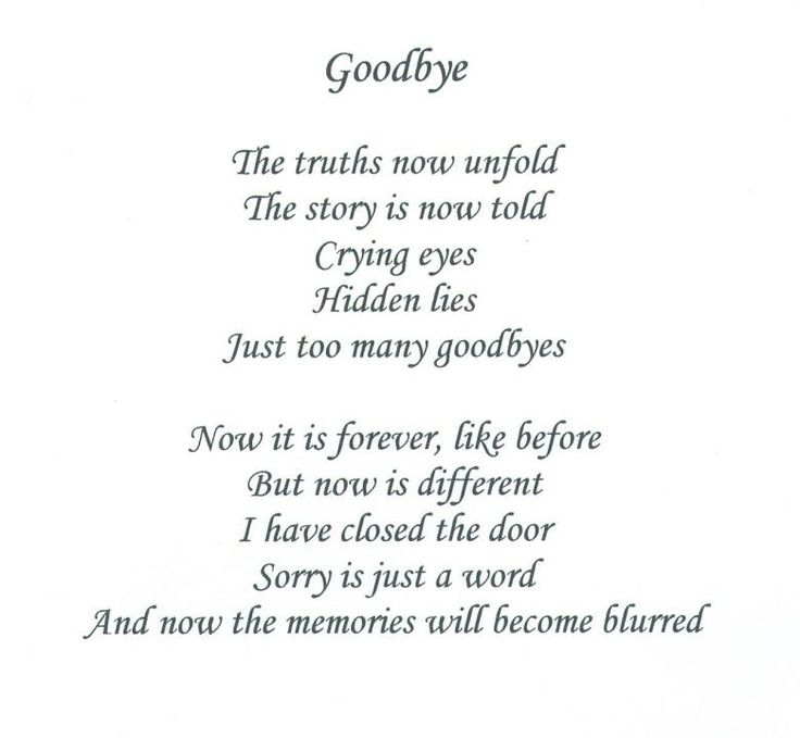 Best  Goodbye Poem Ideas On   Quotes For Loved Ones