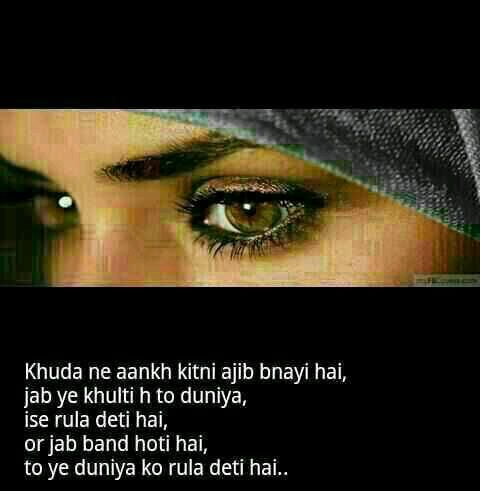Urdu Quotesaying Kahawat On Eyes Tears Crying Khuda Aankh