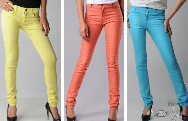 Где можно купить лиловые джинсы