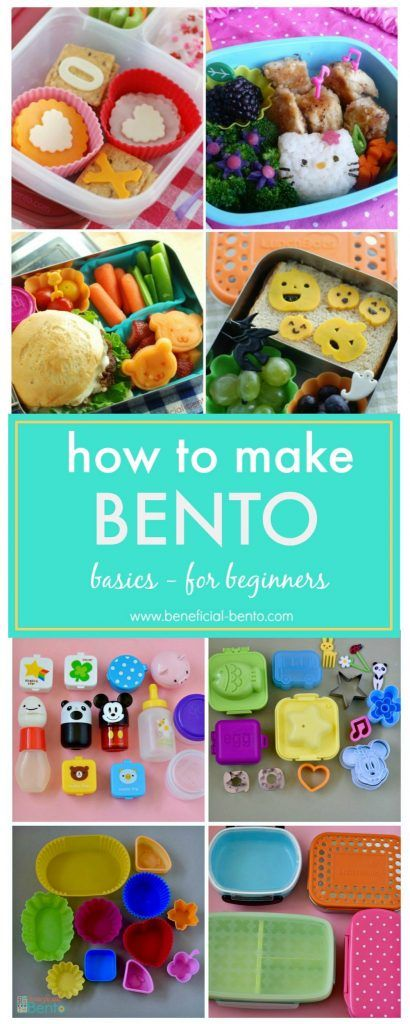 Learn how to make bento box lunches at beneficial-bento.com