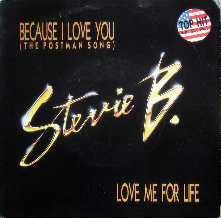Stevie B – Because I Love You (The Postman Song) | If you should feel that I don't really care and that you're starting to lose ground. Let me reassure you that you can count on me and that I'll always be around. Because I love you, my heart's an open door. So won't you please come on in because I love you, I'll be right by your side. To be a light, to be your guide.