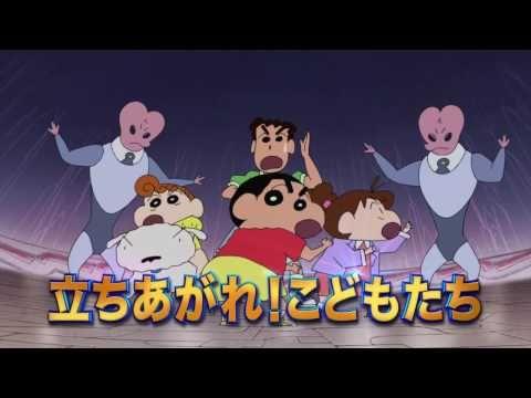 『映画クレヨンしんちゃん 襲来!! 宇宙人シリリ』 野原一家全員がこどもの姿に 最新予告映像公開 |