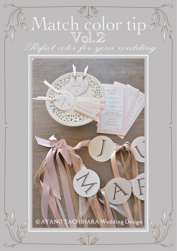 Match_Color_tip by AYANO TACHIHARA Wedding Design