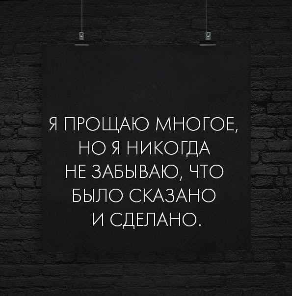 """Поговорки, афоризмы и шутки - Всегда к месту, всегда вовремя <a href=""""https://www.natr-nn.ru/blog/category/entertainment"""">Еще больше постеров</a>"""