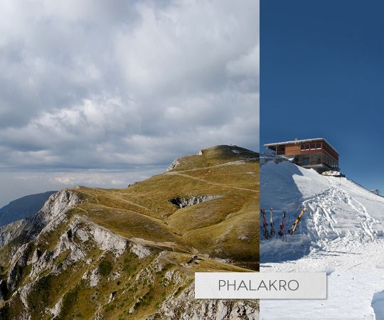 Phalakro Mnt., Drama, Macedonia, Greece
