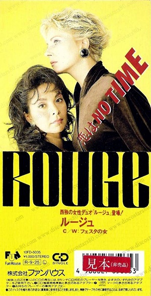 "Rouge ""Koi Wa No Time"" Japanese edition 1988"