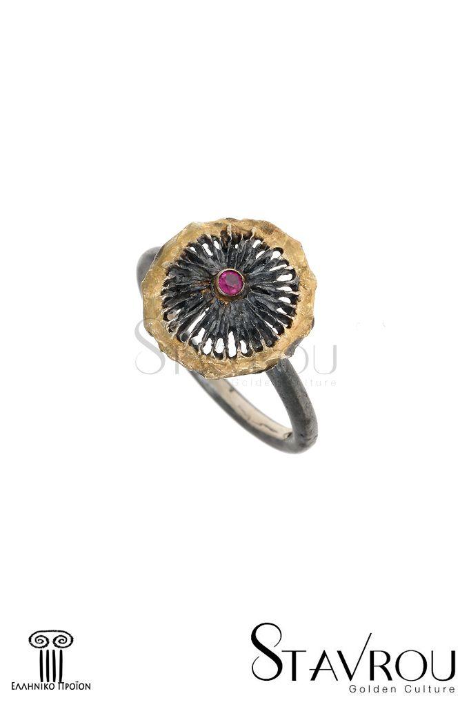 Γυναικείο δαχτυλίδι, χειροποίητο,ασημένιο925'εμπνευσμένο από τη φύση,σε σχήμαμανιταριού, #δαχτυλίδια #χειροποίητα_κοσμήματα #αρχαϊκά_κοσμήματα #κοσμήματα_χαλάνδρι