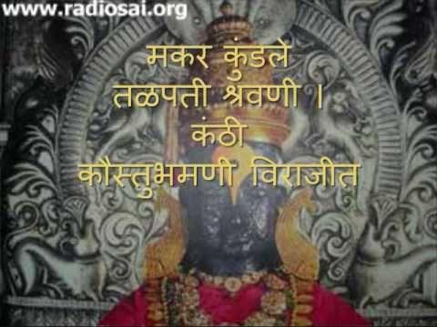 Sundar te dhyan - Sant Tukaram - Lata Mangeshkar- YouTube