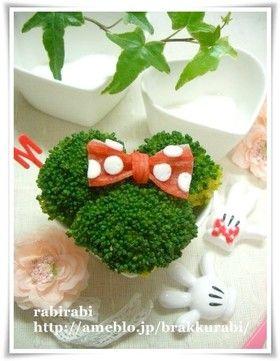 Minnie mouse by broccoli ブロッコリーミニーマウス