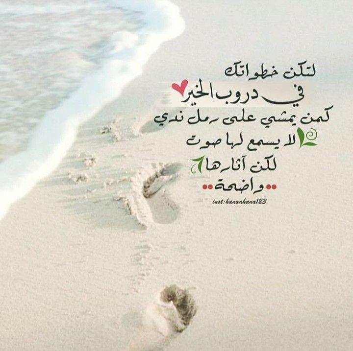 Pin By Ayoub Sgher On دين وحياة Words Arabic Words