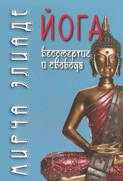 Сатьянанда сарасвати книги скачать бесплатно