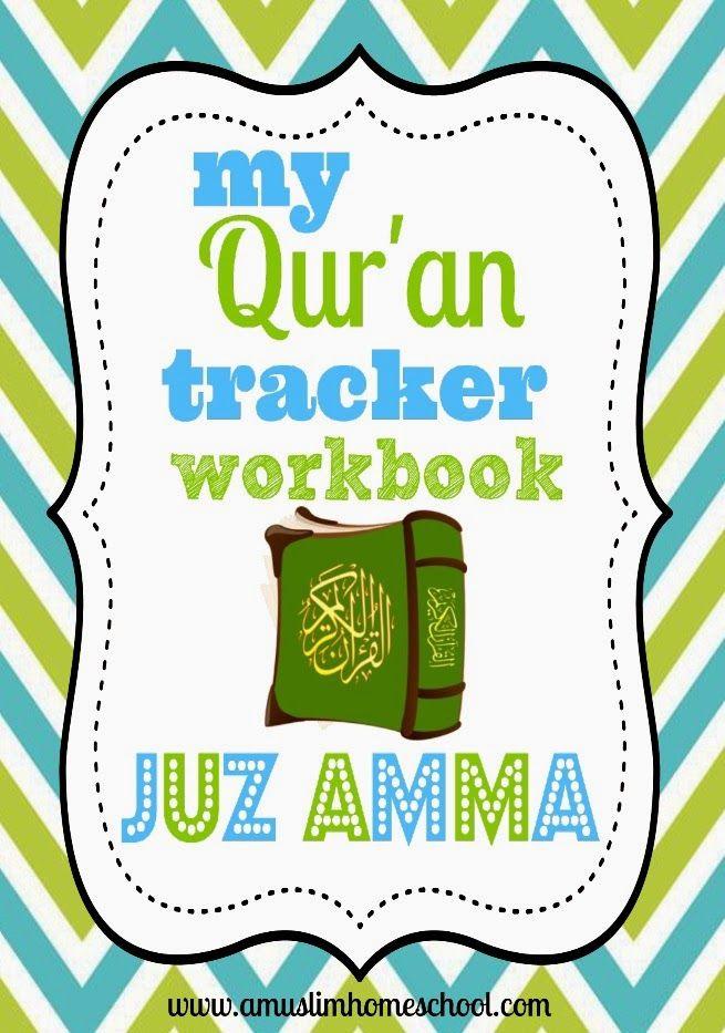 a muslim homeschool: Print at home your own Juz Amma workbook! Amma