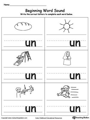 **FREE** Beginning Word Sound: UN Words Worksheet. Topics: Phonics, Word Families,  and Reading.
