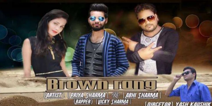 Song : Brown Rang Singer : Babu Rohit Singh Director : Yash kaushik Watch & Download this Song: http://djpunjabhits.com/videos/brown-rang-latest-punjabi-mp3-song-download/