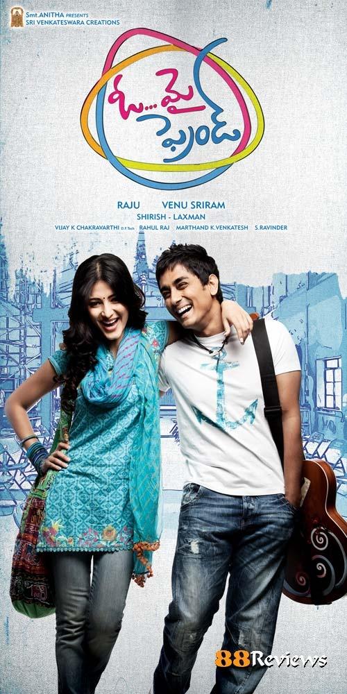 thadaka telugu movie 2013 english subtitles hit hit