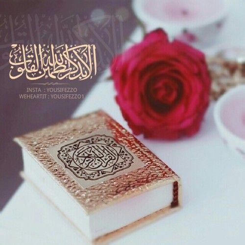 ALLAH ❤️❤️❤️
