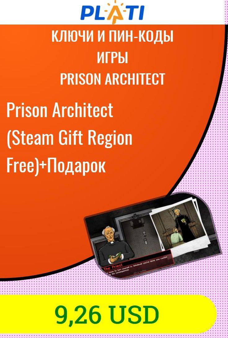 Prison Architect (Steam Gift  Region Free) Подарок Ключи и пин-коды Игры Prison Architect