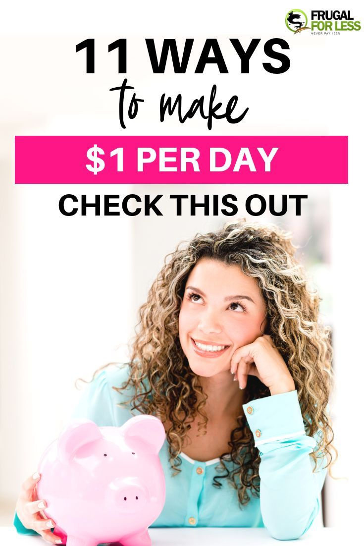11 Ways To Make $1 Per Day Online | How To Make Quick Money