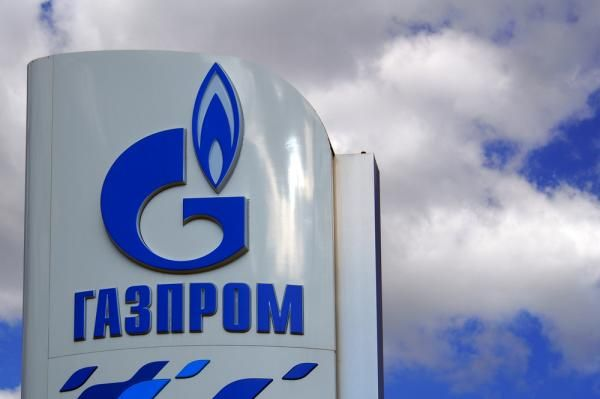 Russian natural gas company Gazprom said Thursday its net sales decreased 4 percent in large part because of pricing issues, though owner…