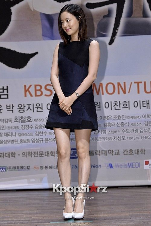 "Actress Moon Chae Won Chic and Sophisticated for KBS ""Good Doctor"" Press Conference [PHOTOS] : Photos : KpopStarz"