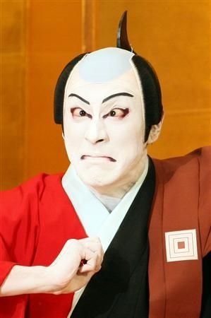 KABUKI: this is a special cross-eyed effect that the actors start to learn from the age of three.