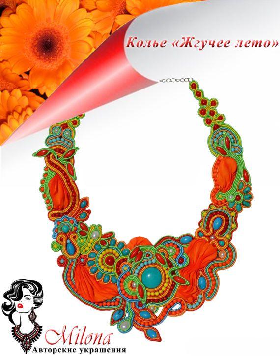 Soutache necklace Summer by MilonaSoutache on Etsy