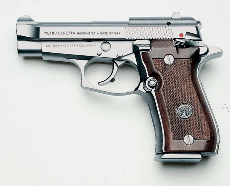 Beretta Mod. 84 FS Nickel  This is it...one of my favorite guns. No longer in production...maybe I'll find a used one?!