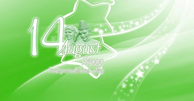 14 August High Definition Wallpaper 2016 For Desktop