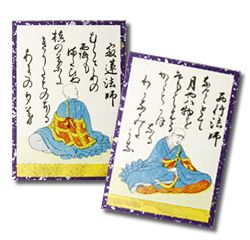 "Today, the Hyakunin Isshu is particularly well known in Japan for its adoption for use in the card game ""karuta."" Karuta is said to have its roots in the shell-matching games played in the Heian era (794 to 1185). In these, the separate sides of a number of shells were separated, with the players then having to find pairs. It then became practice to write poems or paint pictures on these shells"