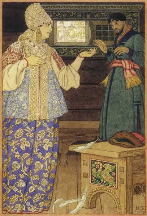 Illustration for the Tale of Prince Ivan, The Firebird and the Grey Wolf - Ivan Bilibin - WikiPaintings.org