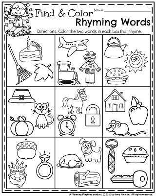 Fall Kindergarten Worksheets - Find and Color Rhyming Words.