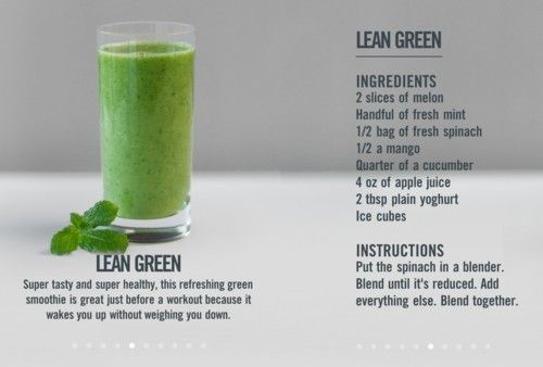 green smoothies: Green Smoothie