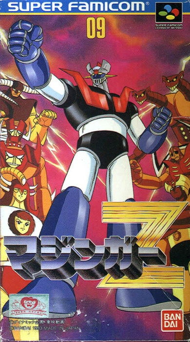 Box art for Mazinger Z - Bandai/Winky Soft - Super Famicom, 1993