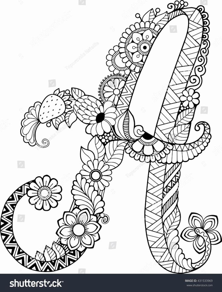coloring pages of letters in 2020 alfabet kleurplaten