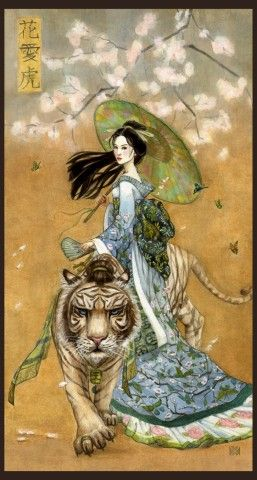 The Devoted Tiger Korean Folk Tale  - Kim Kincaid
