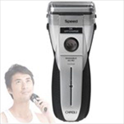Rechargeable Waterproof Reciprocating Two Cutter Heads Shaving Cutter Electric Shaver Razor for Men Male