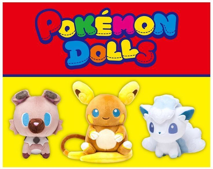 Pokemon Center Pokemon Dolls 3 Set Rockruff Arolla Raichu VulpixJapan Tracking  | eBay