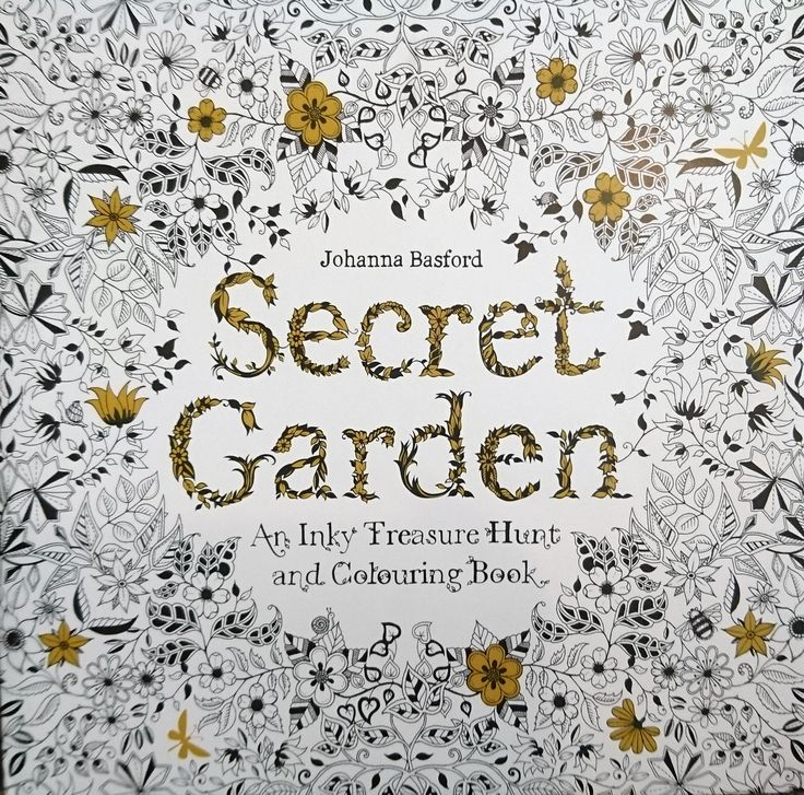 Johanna Basford Secret Garden Adult Colouring Book. R105 on shop.bogarts.xyz.