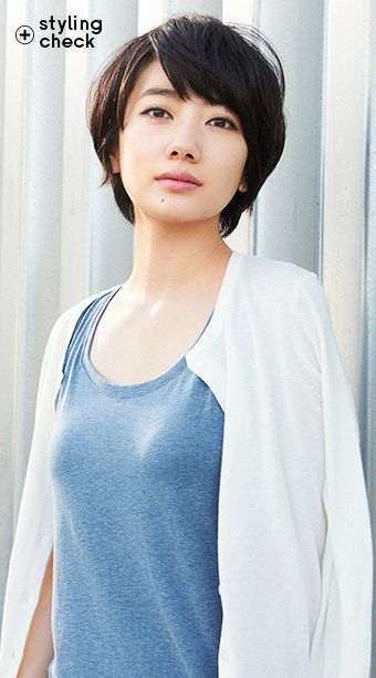 149 Best Haru 波瑠 Images On Pinterest Actresses Female
