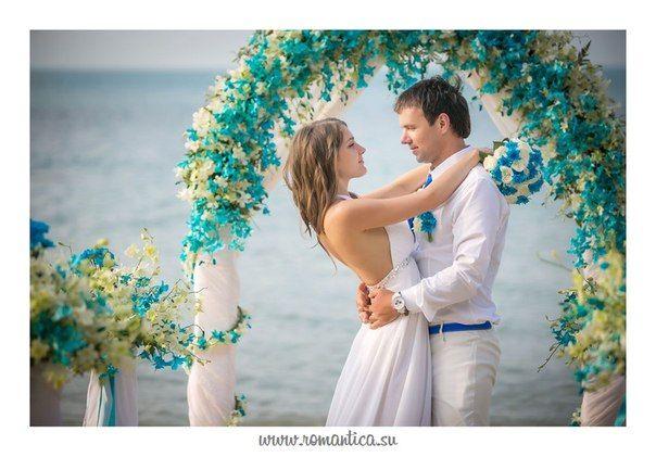свадьба на пляже - Google Search