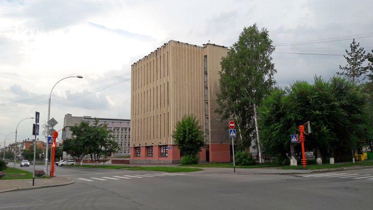 Кемерово, ул. Красная 7, Государственный архив Кемеровской области
