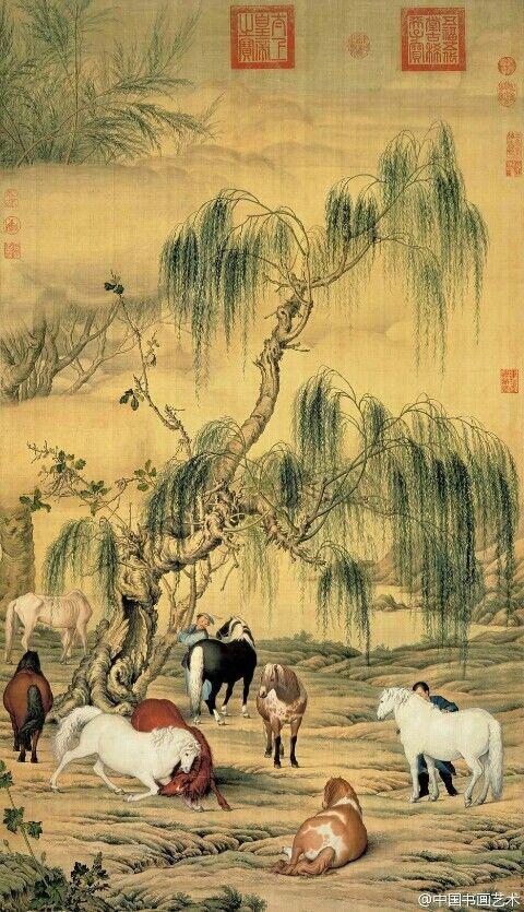 【 清 郎世宁《八骏图》】 《八骏图》现藏台北故宫博物院,是在一棵壮实粗大的柳树下,在境界秀丽视野开阔的环境中,画着色色彩不同的八匹骏马,神态各异,造型逼真,色彩准确。虽然是采用中国传统的颜料来作画,但融入了西画著重光影的手法,显得立体感十足。